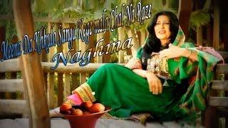 Naghma - Meena Da Khkulo Sanga Kege mala Chal Na Raze (2)