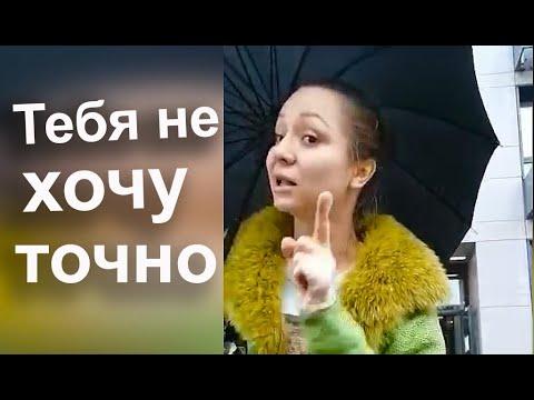 Типичная пассажирка такси / Офис Яндекс такси сгорел / Ситимобил / ГЕТТ / Gett / Бородач