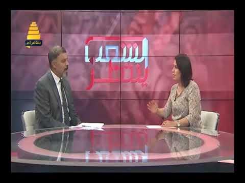 الشعب ينتظر - تلعفر.. المعركة ومابعدها - مع هيمان رمزي 21-8-2017