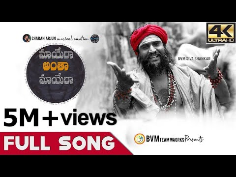 Maayera Antha Maayera FULL Song 2019: Bvm Team Works Presents |Charan Arjun | Bvm Creations