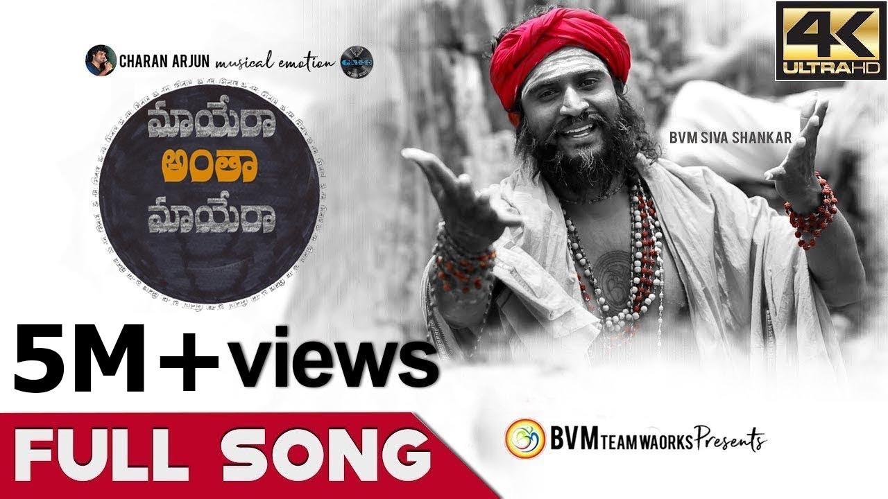 Maayera Antha Maayera FULL Song 2019: Bvm Team Works Presents |Charan Arjun | Bvm Creations