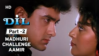 Dil (1990) - Movie Part 2 - Madhuri Dixit | Aamir Khan | Romantic Movie