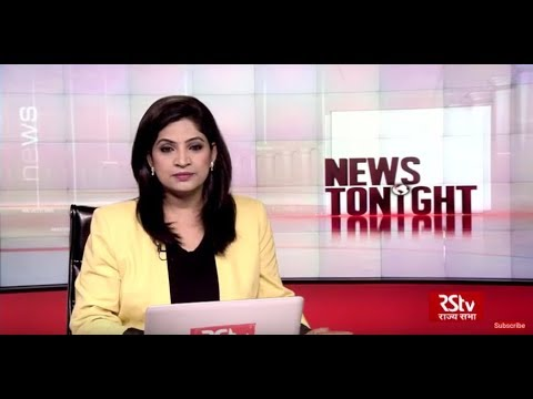 English News Bulletin – Oct 24, 2018 (9 pm)