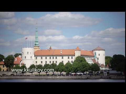 View of the Riga Castle - the residence of President of Latvia Old Town, Riga, Latvia