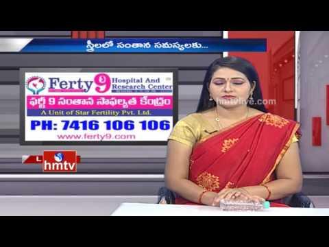 Pregnancy Complications: Causes & Treatments By DR Suma | Ferty9 Hospital | Jeevana Rekha | HMTV