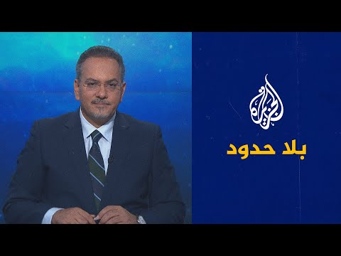 بلا حدودـ الشيخ كمال الخطيب: اقتحامات اليهود للأقصى شجعها التطبيع والتنسيق الأمني