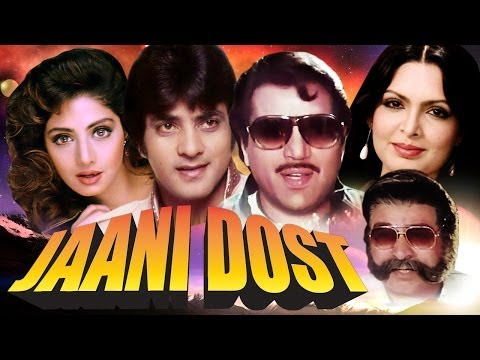 Jaani Dost Full Movie | Dharmendra Hindi Action Movie | Jeetendra | Bollywood Action Movie