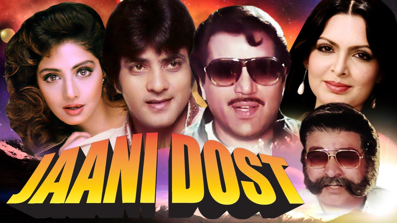 Download Jaani Dost Full Movie | Dharmendra Hindi Action Movie | Jeetendra | Bollywood Action Movie