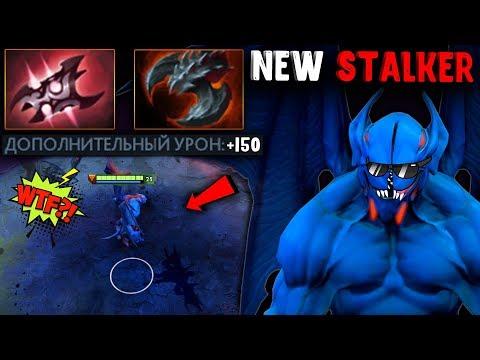 видео: МИДОВЫЙ СТАЛКЕР - НОВАЯ МЕТА! night stalker midone dota 2