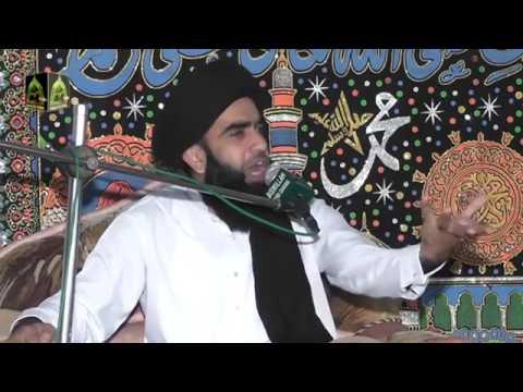 Faruq ul Hasan Qadri  new bayan 2017