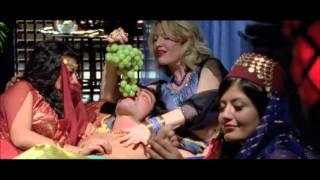 Halalabad Blues - Trailer