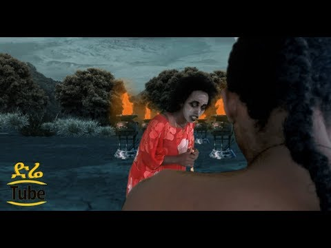 Ethiopia: New Ethiopian VFX CGI Short Movie Tobiya with Break Down