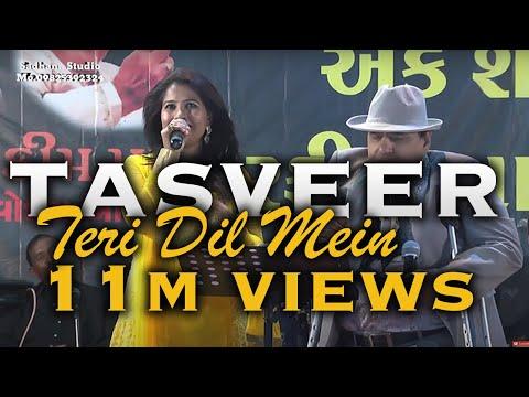 Tasveer Teri Dil Mein | Mayur Soni | Dev Anand | Mala Sinha | Lata Mangeshka | Mohammad Rafi |