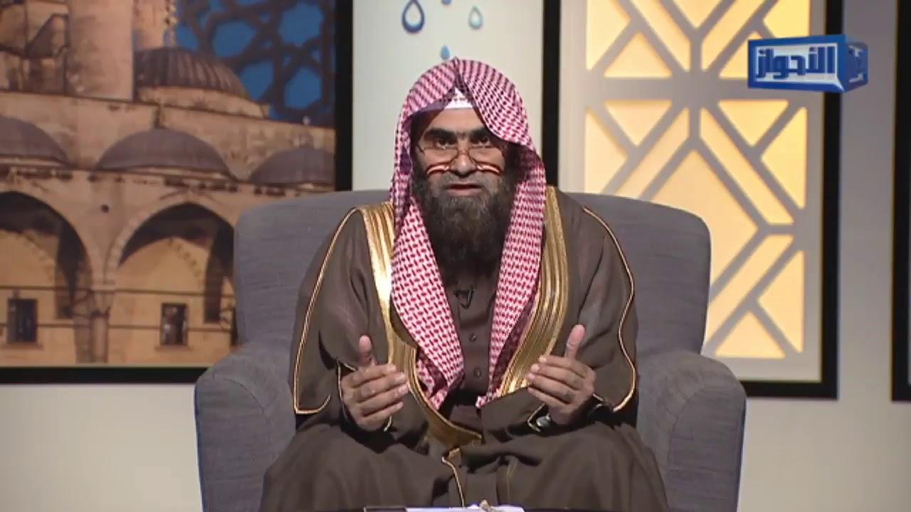 حكم ترك حلق شعر العانة أكثر من أربعين يوما الشيخ خالد الفليج Youtube