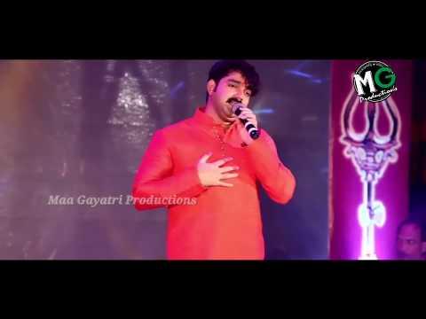 Pawan Singh New Video - हे नाथ भोले दानी - Video पवन सिंह  के सबसे सुपरहिट धमाके दार विडियो