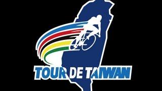 Repeat youtube video Tour de Taiwan 2013 國際自由車環台公路大賽 第七站大回顧