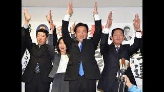 佐賀県知事選、山口祥義氏が再選(2018年12月16日) thumbnail