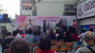 東華三院馮黃鳳亭中學 35周年校慶開放日SC精英
