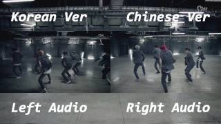 Video EXO - Growl (Korean Chinese MV Comparison) download MP3, 3GP, MP4, WEBM, AVI, FLV April 2018