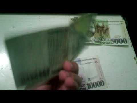 Армянские деньги-Драм