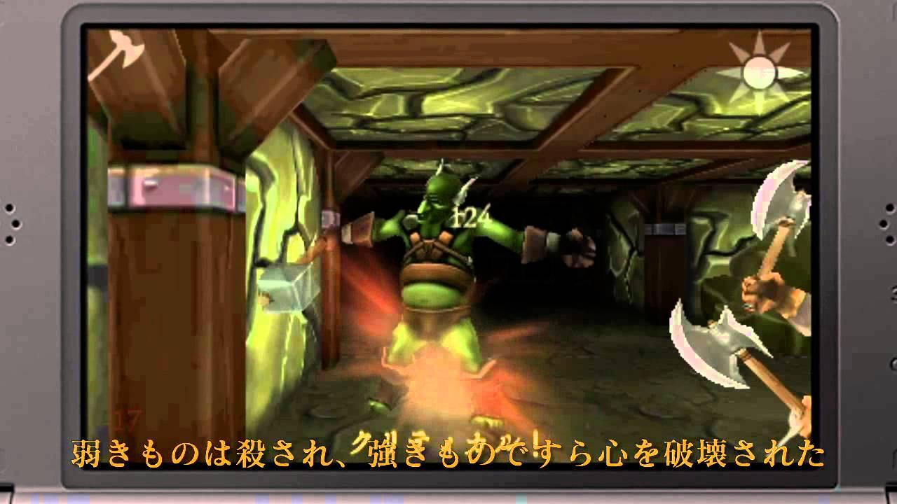 大人向け3DSゲームソフトおすすめ15選。人気の塗 …