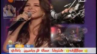 Nancy Ajram Ana Yalli Bahebak Eid 2006 Dubai