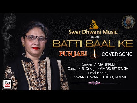 BHARTI SISTERS【 Sars Bharti & Pooja Bharti 】◆    Dogri Song On Coronavirus [COVID-19] from YouTube · Duration:  3 minutes 58 seconds