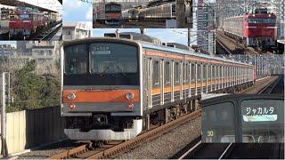 【配給輸送 蘇我回り】EF81-140+武蔵野線205系M5編成「ジャカルタ