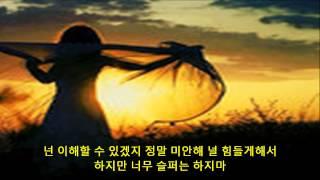 김종환 - 존재의 이유
