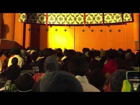 2015年福男選び 開門神事 スタートまで。