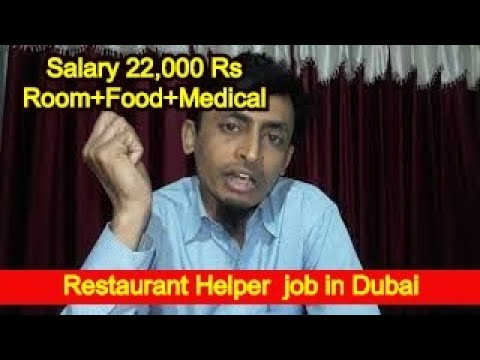 Restaurant cleaner job in Dubai without interview All Passport Visit to Employment
