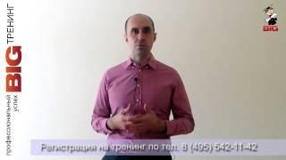 видео аренда инструментов в чехове