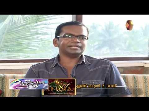 Manassiloru Mazhavillu   Magician Raj Moorthy | 14 03 2014 | Full Episode