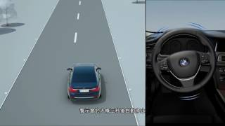 BMW X1 - Lane Departure Warning