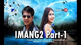 IMANG-2 PART-1 MOVIE