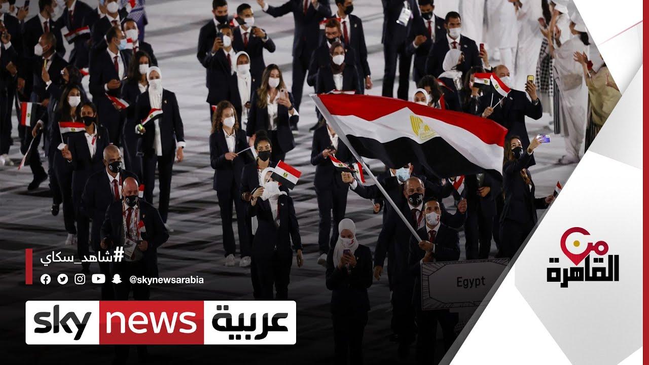أولمبياد طوكيو 2020.. رحلة البحث عن الميداليات | #من_القاهرة  - نشر قبل 8 ساعة
