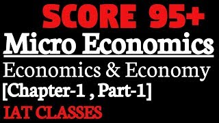 Micro Economics  Class 11 & 12 : Economics and Economy || Part-1,Chapter-1 ||