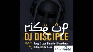 Dj Disciple Rise Up Rishi Bass Tribal... @ www.OfficialVideos.Net