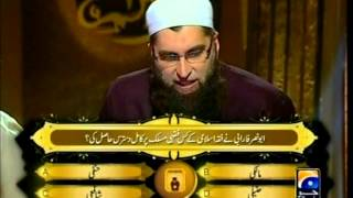 34 Alif Laam Meem By Junaid Jamshaid Part 34 Ta 34 Super Hits Program Y