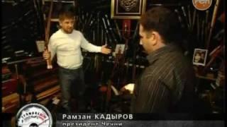 Рамзан Ахматович Кадыров