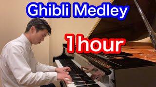 【Kouki Piano】Ghibli 1 hour medley