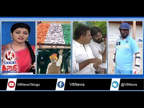 Republic Day Celebrations | Governor's At Home | Snowfall In Kedarnath | Teenmaar News | V6 News