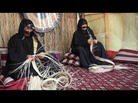 """""""UAE Heritage"""""""