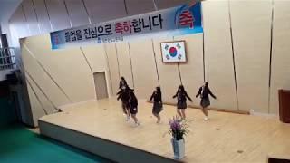 [200109] 졸업식 축하공연 Action 트와이스 Feelspecial