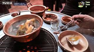 생선구이 & 조개탕 숨은 맛집…