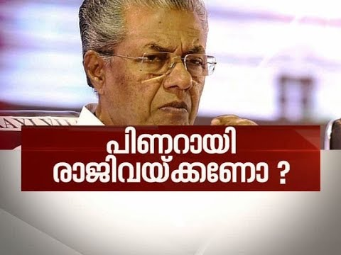Who's responsible for the LDF's defeat in Kerala |News Hour 24 May 2019