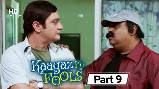 Kaagaz Ke Fools - Superhit Bollywood Comedy Movie - Part 9 -  Vinay Pathak | Saurabh Shukla