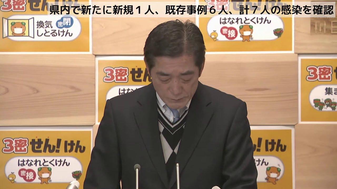 松山 コロナ 愛媛