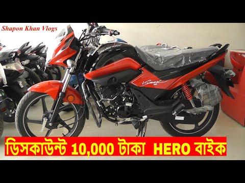 Hero Splendor i - Smart110cc Bike new offer In BD / Shapon Khan Vlogs