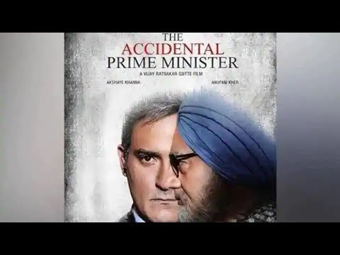 'The Accidental Prime Minister': Petition filed demanding ban on trailer Mp3